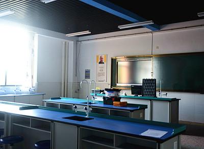 趣味科学实验室