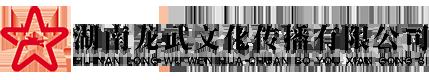 南京玛斯西玛体育文化传播有限公司